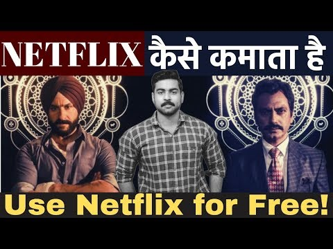 How Netflix Earn Money in India | Sacred Games | Earn Money from Netflix? | Youtube vs Netflix thumbnail