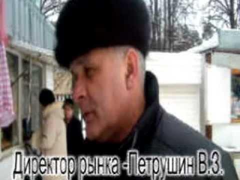 В г. Сельцо Брянской обл.нарушают законы!