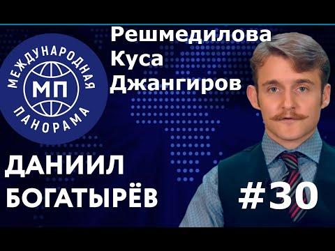 Карабах горит/Протесты в