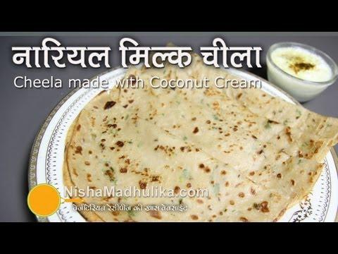 Coconut Milk Dosa Recipe - Nariyal Milk Cheela Recipe