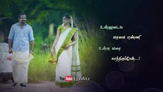 ❣️unudaya varavai enni lyrics// solividu velli nilave // Tamil what's app status //sad song ❣️