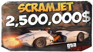GTA ONLINE - КУПИЛИ SCRAMJET ЗА 2500000$ #377