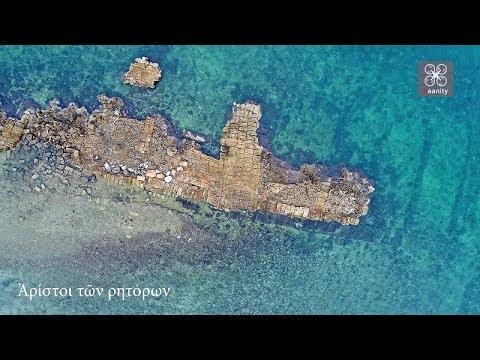Το αρχαίο ελληνικό λιμάνι με τις 100 τριήρεις που δεν άγγιξε ο χρόνος | Ancient Greek port
