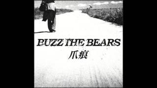 BUZZ THE BEARS - 雨
