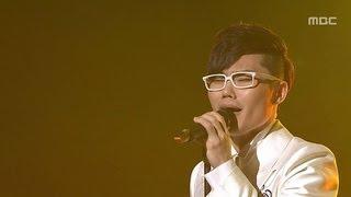 1R(3), Kim Bum-soo - Swamp, 김범수 - 늪 I Am A Singer 20110522