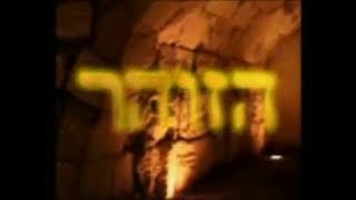 The Holy Zohar  Names Of Angels