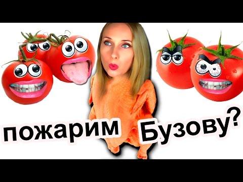 ТЕСТ НА ПСИХИКУ, ЕСЛИ ЗАСМЕЁШЬЯ - лайкни )