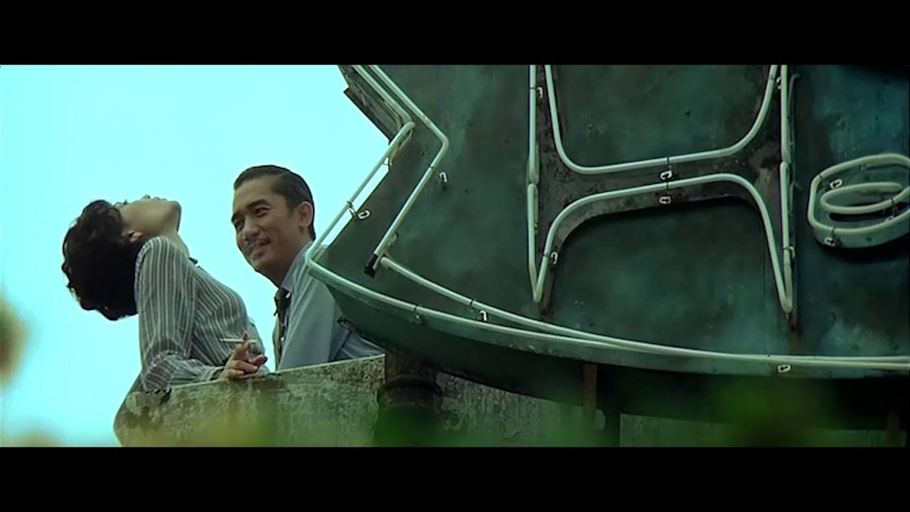 [2046 OST MV] Secret Garden – Adagio