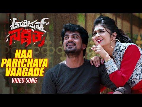 Operation Nakshatra - Naa Parichayavaagade Full Video Song | Sanjith Hegde | Niranjan, Aditi