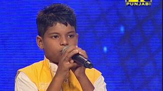 Voice Of Punjab Chhota Champ | Contestant Rivaz Khan | Episode 10 | Prelims 4