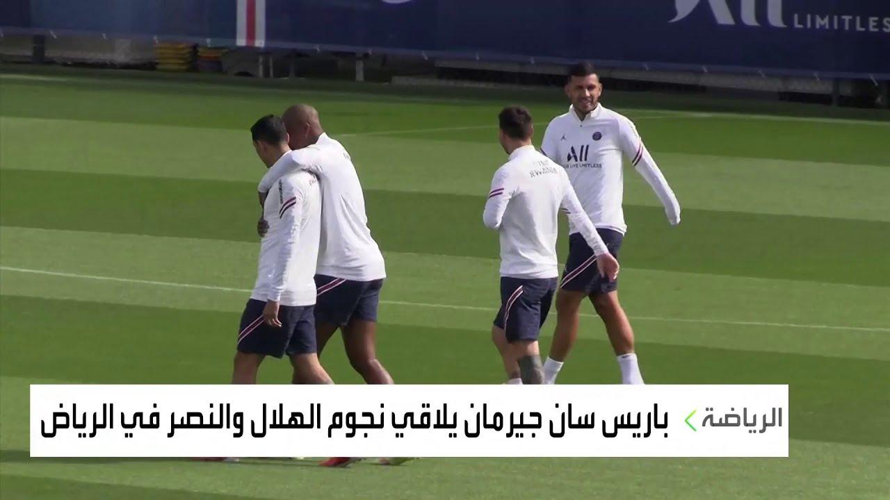 الرياض تحتضن مباراة كرنفالية بين باريس سان جيرمان ونجوم الهلال والنصر  - نشر قبل 2 ساعة