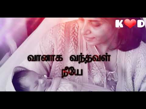 Neeye Neeye || M kumaran son of mahalakshmi || Mother birthday