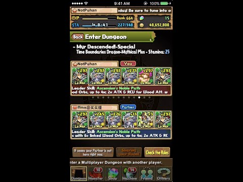 [Puzzle And Dragons] Myr Descended Mythical Coop Farm (ft.Awoken Liubei)