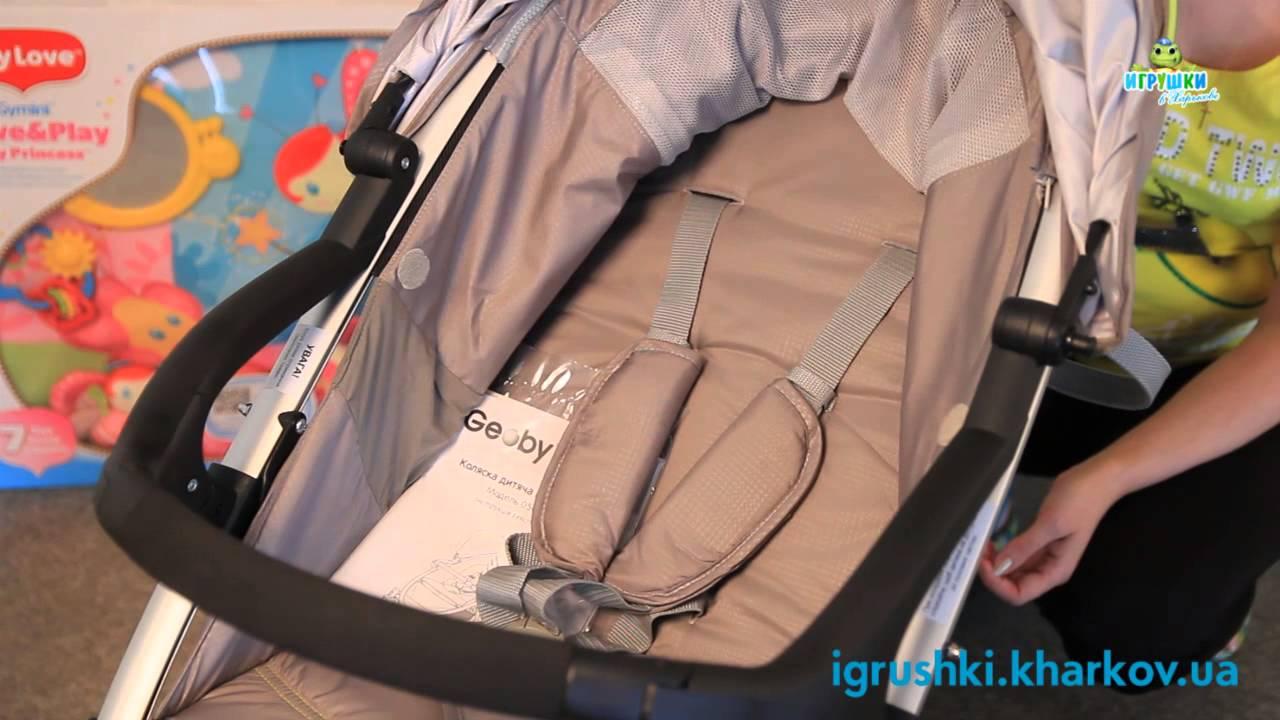 0 моделей детских колясок geoby в наличии, цены от 0 руб. Купите коляску с бесплатной доставкой по симферополю в интернет-магазине.