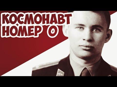 ЕГО СМЕРТЬ СКРЫВАЛИ В СССР 25 ЛЕТ