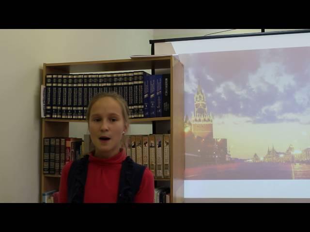 Изображение предпросмотра прочтения – ЮлияДеменева читает произведение «К моей стране» В.Я.Брюсова