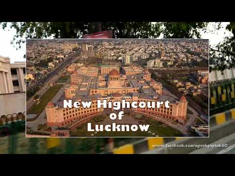 New High Court Of Lucknow Lucknow Bench Of Allahabad High Court