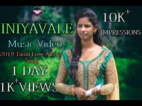 Iniyavale | 2019 Tamil Love Album Song | Sri Nirmalan | Kirusika | Iniya Nila | SN Music Official