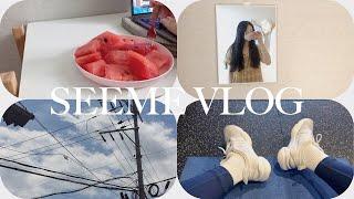 vlog; 자취 브이로그 # 여름 날의 일상 조각 # …