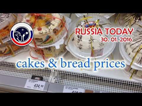 RUSSIAN FOOD PRICES: Cakes & Bread  in Russian Supermarket Today  🎥  Different Russia Channel