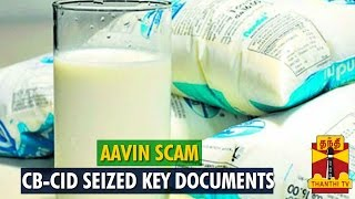 Aavin Milk Adulteration Case : Key Documents Seized By CBCID Police - Thanthi TV