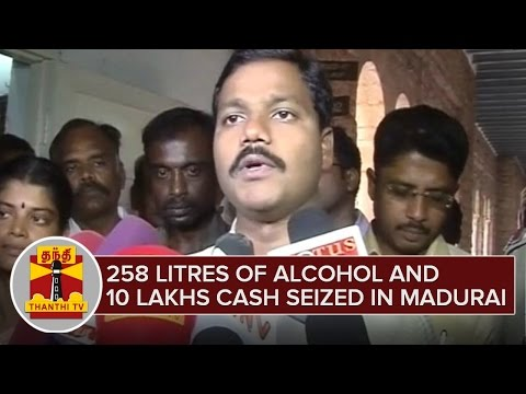 258 Litres of Alcohol and Rs.10 Lakhs Cash Seized in Madurai | ThanthI TV
