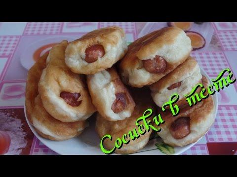 рецепт приготовления сосиски в тесте на сковороде