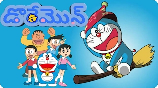 DORAEMON | Latest song- 1 | TELUGU Dubbed Intro Song
