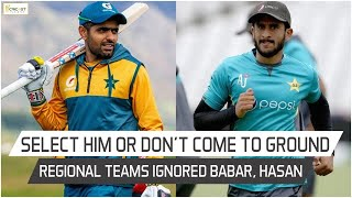Haroon Rasheed opens up about 'sifarish culture' | Lack of chances for Babar Azam, Hasan Ali