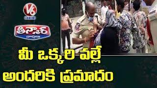 Fighting Between Police And Public During Lockdown  Teenmaar News