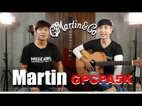 กีต้าร์โปร่ง Martin GPCPA5K