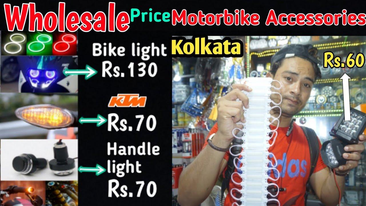 Bike Modification Light Wholesale Price Kolkata Mallic Bazar