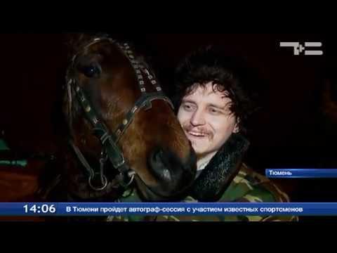 Казачий патруль на тюменских дачах