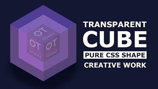 Html5 CSS3 Cube Shape - Cube inside a Transparent Cube - Pure CSS Shape Tutorial