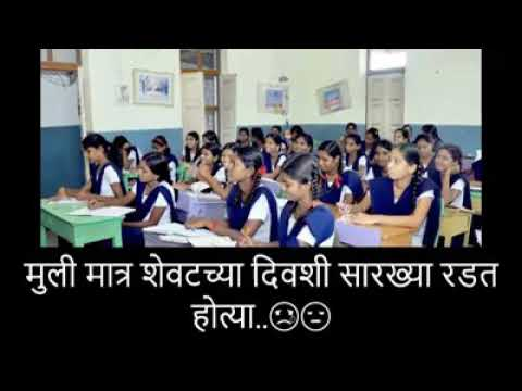 After watching this video!you miss your school days.
