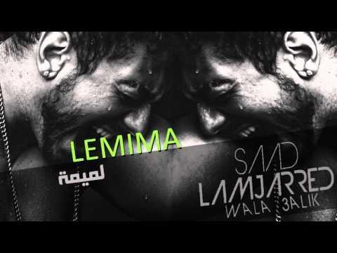 Saad Lamjarred - L' Mmima (Official Audio) | سعد لمجرد - لميمة