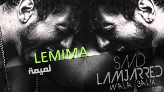 Saad Lamjarred - L' Mmima (Official Audio) | سعد لمجرد - لميمة