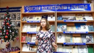 Страна читающая — Татьяна Трибуналова читает произведение «Бенгальский тигр» Э. А. Асадова