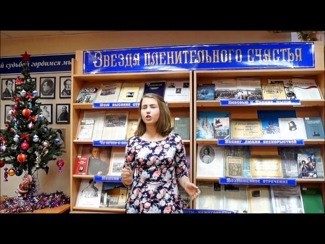 Изображение предпросмотра прочтения – ТатьянаТрибуналова читает произведение «Бенгальский тигр» Э.А.Асадова