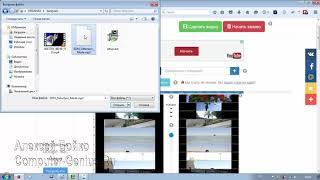 Как сделать видео из фотографий и музыки Сделать профессиональное видео слайдшоу бесплатно!
