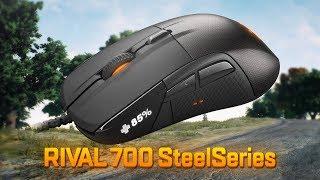 SteelSeries Rival 700 ИДЕТ В ТОП 50 В PLAYERUNKNOWN'S BATTLEGROUNDS! СТРИМ РЕЙТИНГ В PUBG 1440p