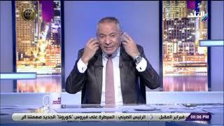 شاهد | أحمد موسى ينزل ميدان التحرير وينتظر الإخوان