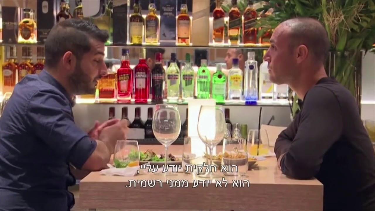Gay Dating sito Israel