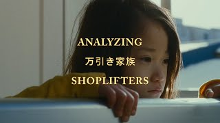 Understanding Family: Analyzing Japanese Film 'Shoplifters'