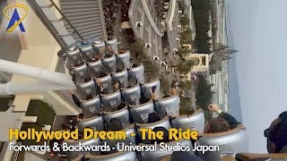 Hollywood Dream Coaster POV at Universal Studios Japan - Forwards and Backwards