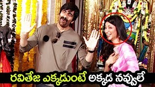 Mass Maharaj Ravi Teja Krack Muhurtham and Launch Video | #Krack Movie Launch Video | Filmylooks