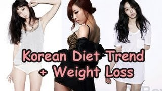 Korean Diet Trend and Weight Loss