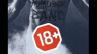 """Скачай БЕСПЛАТНО! НОВЫЙ ЛОМОВОЙ АЛЬБОМ """"18+"""""""