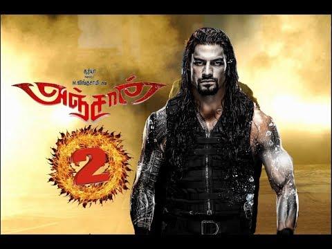 Anjaan Trailer -  WWE Roman Reigns Version...