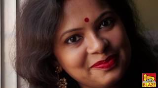 ওই যে ঝড়ের মেঘের কোলে   তানিয়া নন্দী   Rabindra Sangeet   Oi je Jharer Megher   Taniya Nandi   Blaze